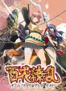 Download Hyakka Ryouran Samurai Bride BD Episode 1-12 Subtitle Indonesia