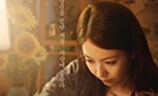 Permalink ke Download Autumn Sonata [HD] Sub Indo