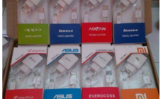 Permalink ke Jual Charger Android 2A Branded