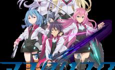 Permalink ke Anime: Gakusen Toshi Asterisk Full Episode Sub Indo 480p