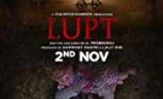 Permalink ke Download Film Lupt 2019 Subtittle Indonesia HD