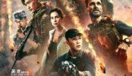 Permalink ke Download Wolf Warrior II (2017) BluRay 720p Sub Indo