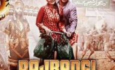 Permalink ke Download Bajrangi Bhaijaan (2015) Sub Indo [Bluray]