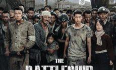 Permalink ke Download THE BATTLESHIP ISLAND (2017) Sub Indo (HD)