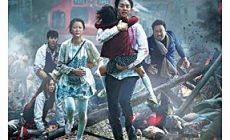 Permalink ke Download Train to Busan (2016) Film Subtitle Indonesia