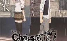 Permalink ke DOWNLOAD MOVIE CHAOS;CHILD: SILENT SKY MOVIE 2 (2017) SUB INDO