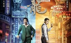 Permalink ke Download Chasing Dragon Sub Indo