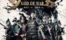 Permalink ke Nonton God of War (2017) Film Subtitle Indonesia