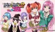 Permalink ke Anime: Rosario to Vampire Capu2 Full Episode Sub Indo 480p