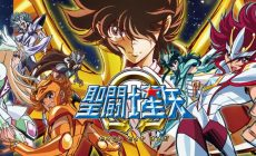 Permalink ke Download Saint Seiya Omega Sub Indo