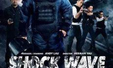 Permalink ke Download Shock Wave (2017) Film Subtitle Indonesia