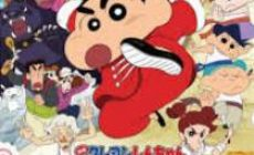 Permalink ke DOWNLOAD FILM CRAYON SHIN-CHAN: BURST SERVING! KUNG FU BOYS – RAMEN REBELLION(2018) Sub Indo Bluray