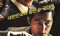 Permalink ke Nonton The King (2017) Film Subtitle Indonesia