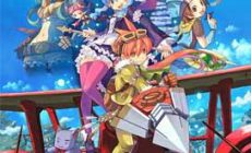 Permalink ke ZWEI THE ILVARD INSURRECTION DOWNLOAD SINGLE LINK